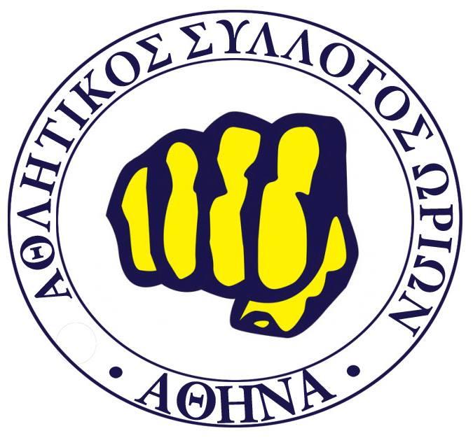 O σύλλογος ΩΡΙΩΝ γιορτάζει τα 10 χρόνια λειτουργίας του