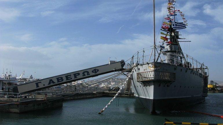 Το θωρηκτό «Αβέρωφ» μετακομίζει στη Θεσσαλονίκη για λίγο καιρό