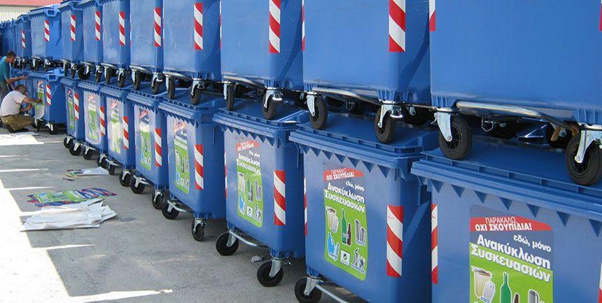 Έρχονται πρόστιμα σε όσους δεν ανακυκλώνουν