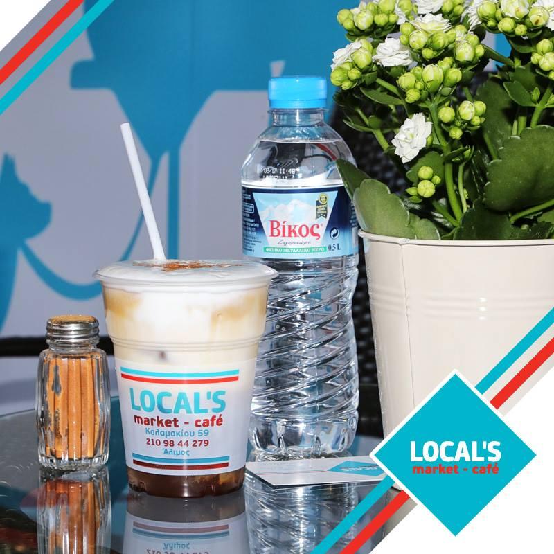 Ο καφές του Local's είναι η πρωινή σου στάση για καφέ