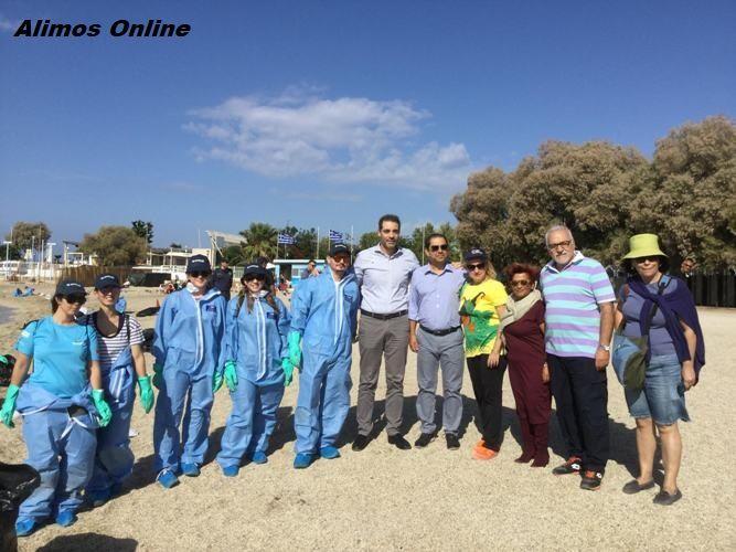 Με επιτυχία διεξήχθη σήμερα ο εθελοντικός καθαρισμός του Α Αλίπεδου Αλίμου