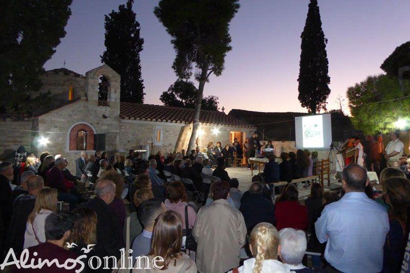Φωτογραφίες και ρεπορτάζ από την βραδιά της παρουσίασης των εργασιών στο Ι.Ν Εισοδίων της Θεοτόκου