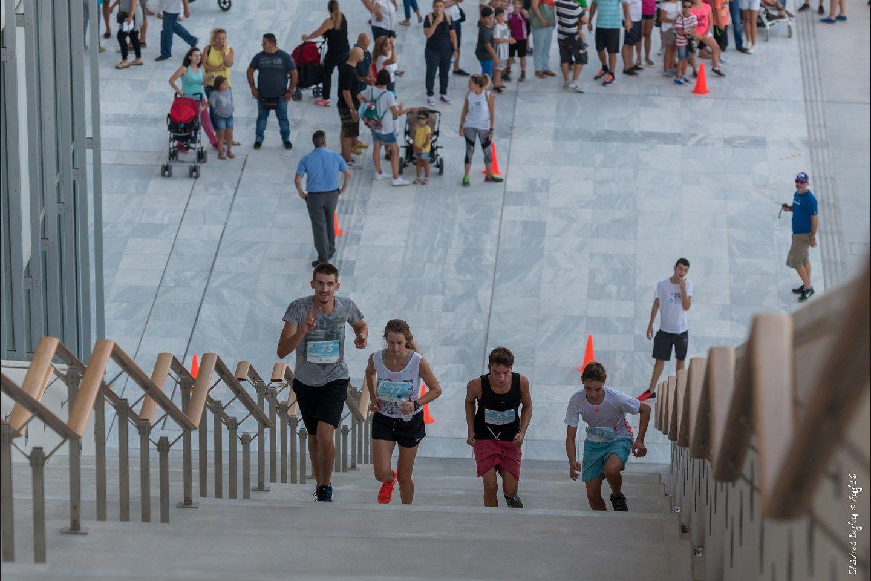 Urban Trail Run στο Κέντρο Πολιτισμού Ίδρυμα Σταύρος Νιάρχος