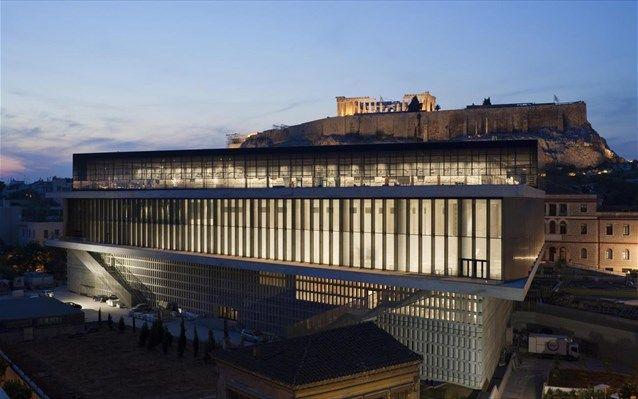 Ακύρωση της σημερινής εκδρομής του «Νότιου Σήματος» στο Μουσείο της Ακρόπολης