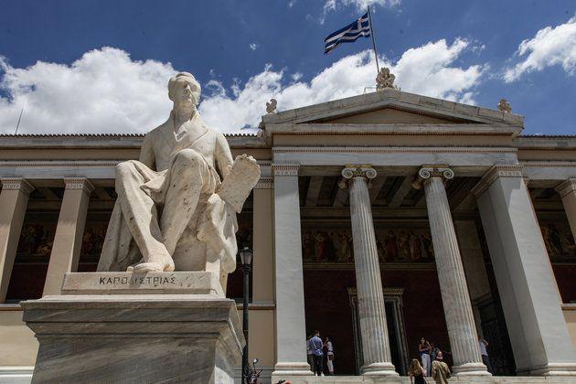 Η παγκόσμια διάκριση της Ιατρικής Σχολής του Πανεπιστημίου Αθηνών
