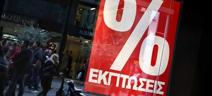 Συγκρατημένοι οι καταναλωτές στις εκπτώσεις, σύμφωνα με τον Πρόεδρο του Εμπορικού Συλλόγου Αθηνών