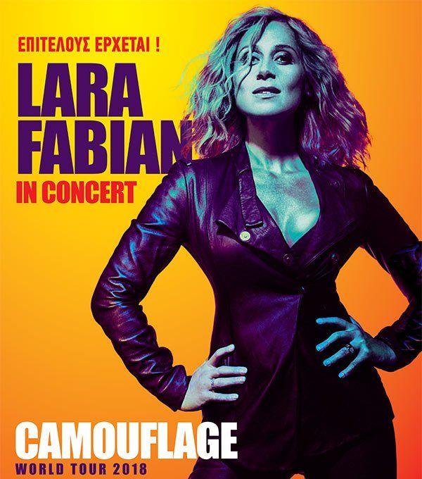 Η Lara Fabian για μία συναυλία στο Φάληρο