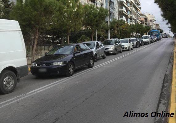 Μεγάλη κυκλοφοριακή συμφόρηση από το πρωί στη Λεωφόρο Καλαμακίου