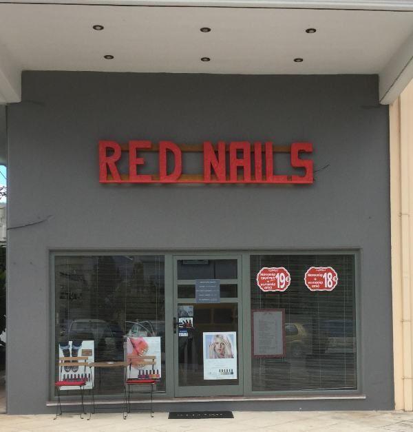 Oι προσφορές του «Red Nails» συνεχίζονται
