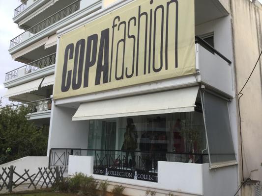 Τελευταίες ημέρες εκπτώσεων στο «Copa Fashion»