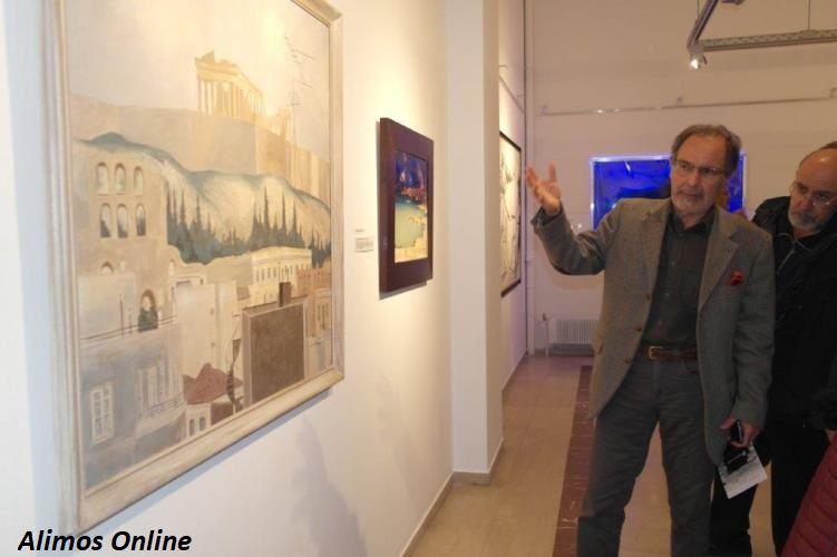 Έως τις 21 Μαρτίου η έκθεση «Τα μυστικά των εικόνων» στο Πολιτιστικό Κέντρο Αλίμου