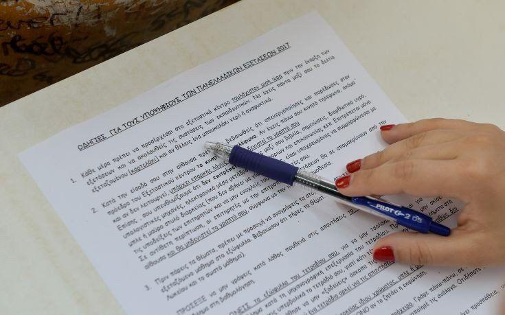Το δεύτερο δεκαπενθήμερο του Μαρτίου οι δηλώσεις συμμετοχής στις πανελλαδικές