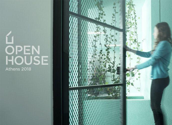 Το 5ο Open House Athens «ανοίγει» τις πόρτες σε 90 κτίρια