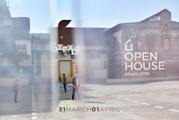 Τα 3 κτίρια των Νοτίων Προαστίων που ανοίγουν τις πόρτες τους για το «Open House Athens»