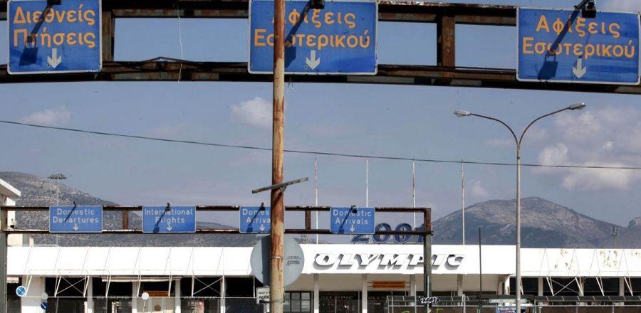 Στέργιος Πιτσιόρλας: Τον Οκτώβριο θα μπουν οι μπουλντόζες στο Ελληνικό