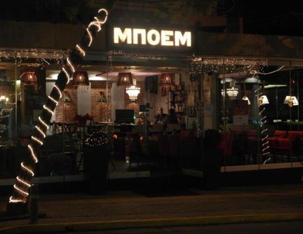 Στο «Μποέμ» μπορείς να διοργανώσεις ένα ξεχωριστό party ή εκδήλωση