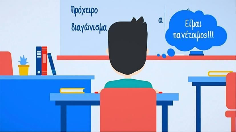 Πρωτοποριακό εκπαιδευτικό σύστημα για τα παιδιά του 'Κοινωνικού Φροντιστηρίου'Ελληνικού-Αργυρούπολης