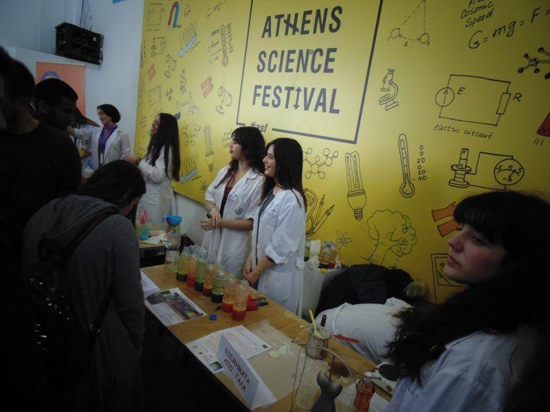 Το Athens Science Festival επιστρέφει για 5η χρονιά