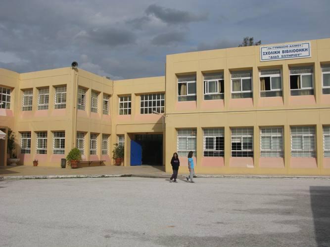 Εκπρόσωποι του «ΚΕΘΕΑ Στροφή» στο 2ο Γυμνάσιο Αλίμου