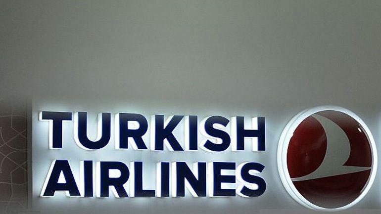 Επίθεση της ομάδας «Ρουβίκωνας» στα γραφεία της Turkish Airlines στον Άλιμο