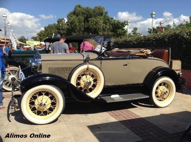 Την Κυριακή η Μαρίνα Φλοίσβου θα γεμίσει με παλιά αυτοκίνητα