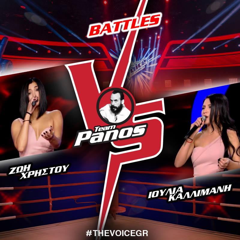 Η Αλιμιώτισσα Ζωή Χρήστου δεν κατάφερε να περάσει στα live του The Voice