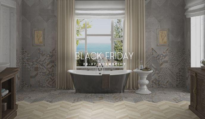 Black friday bagno casa paraskevopoulos alimos online - Mobili bagno black friday ...