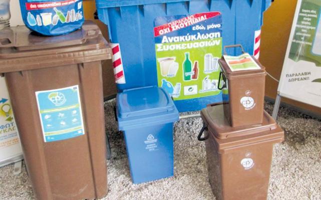 Κάδοι ανακύκλωσης και κομποστοποιήσης στο 2ο Γυμνάσιο Αλίμου