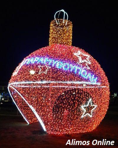 Η χριστουγεννιάτικη μπάλα της Παραμυθούπολης άναψε στο Άνω Καλαμάκι