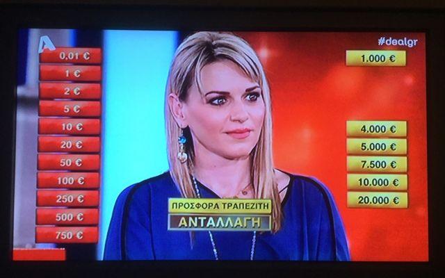 Η Αναστασία Σιμητροπούλου στο «Deal»