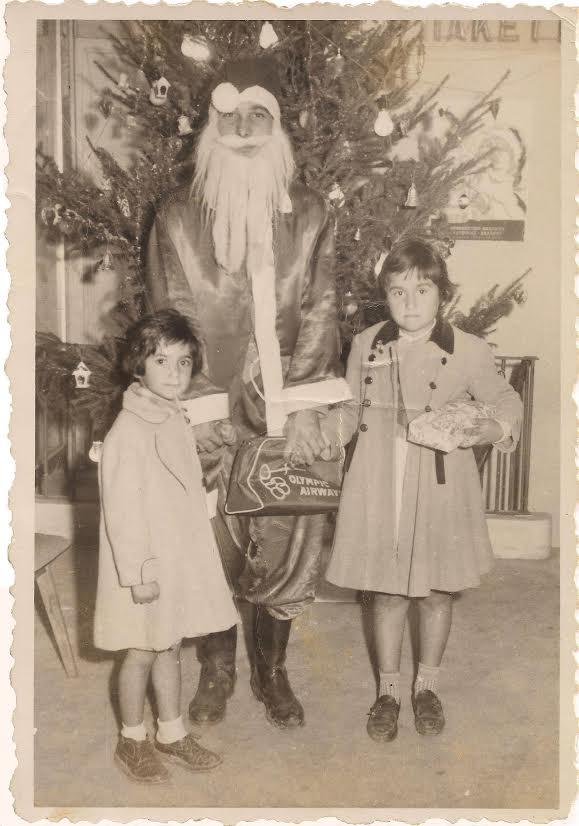 Δύο Αλιμωτάκια στην Χριστουγεννιάτικη Αθήνα μιας άλλης εποχής