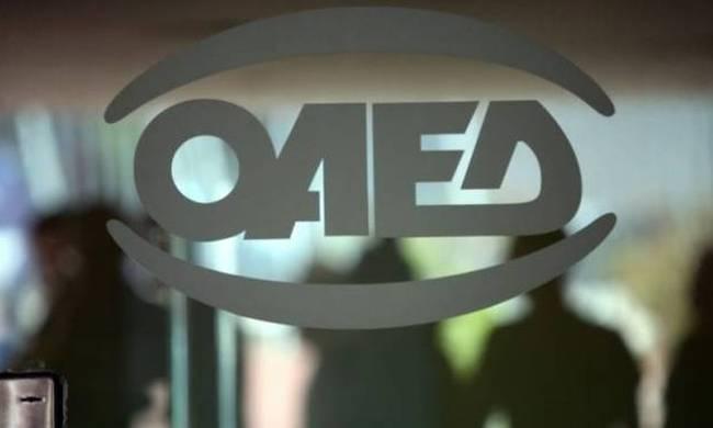 Ο ΟΑΕΔ δίνει επιδότηση σε νέους επιχειρηματίες που θέλουν να αποκτήσουν τον πρώτο τους υπάλληλο