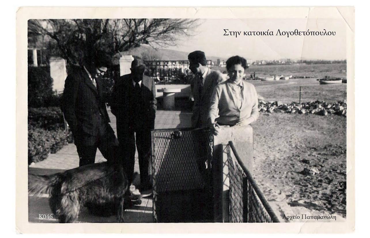 Η βίλλα του Κωνσταντίνου Λογοθετόπουλου στο Καλαμάκι