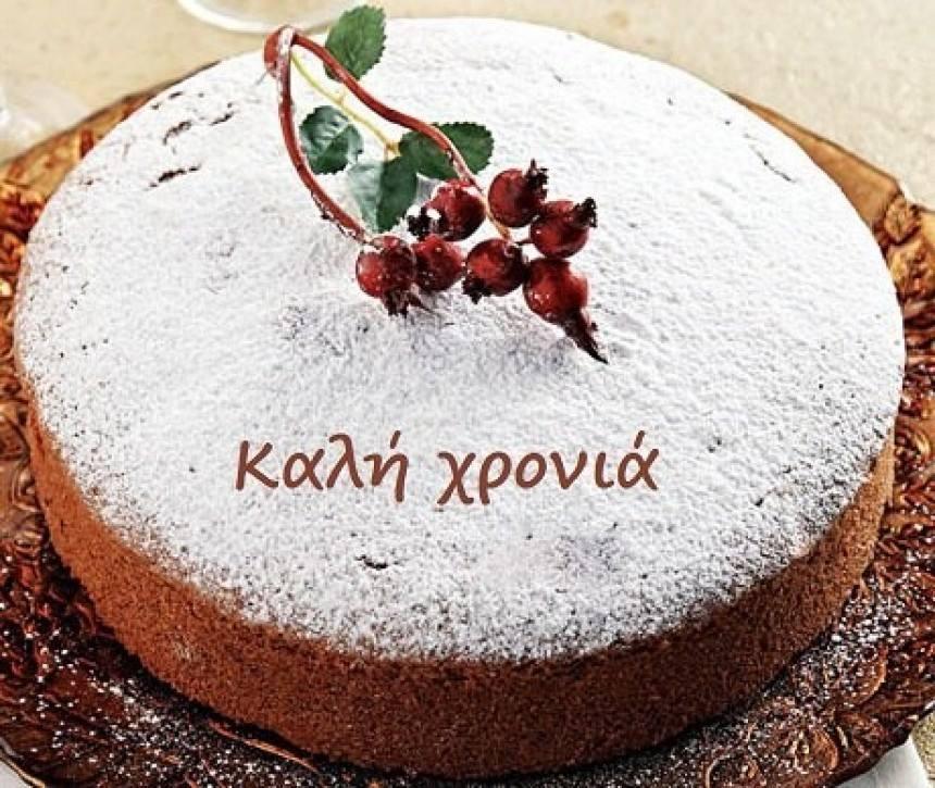 Ο Σύλλογος «Θουκυδίδης ο Αλιμούσιος» κόβει αύριο την πίτα του