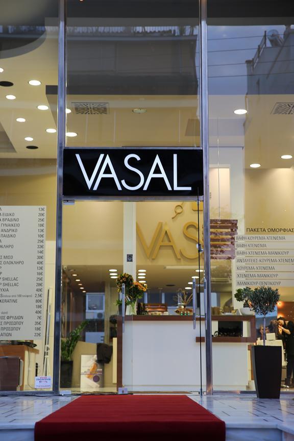 H νικήτρια του διαγωνισμού για τη δωρεάν περιποίηση στο «Vasal»