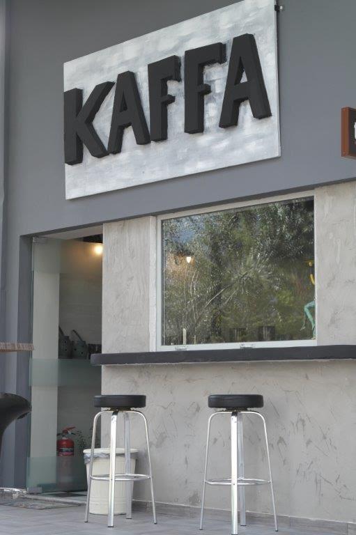 Κaffa: Καφές και πίτα με κρέμα πεκάν για να ξεκινήσει καλά η μέρα σου