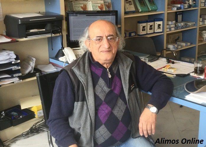 Ο Αλιμιώτης παρασκευαστής του Αγίου Μύρου στο Οικουμενικό Πατριαρχείο