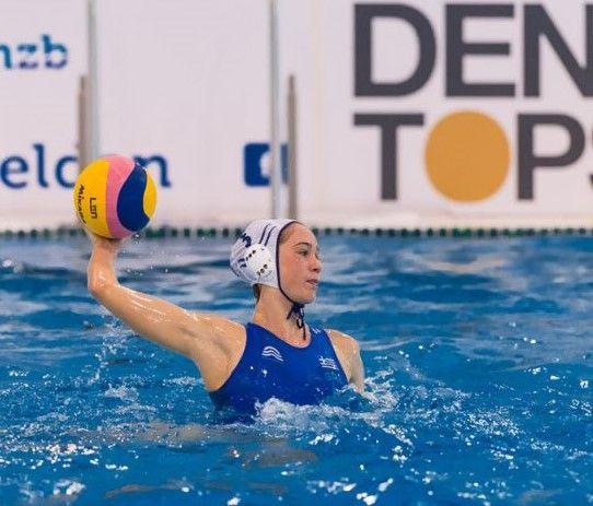 Ιωάννα Χυδηριώτη: Η Αλιμιώτισσα που έβαλε το νικητήριο γκολ στο Πανευρωπαϊκό Πρωτάθλημα Πόλο