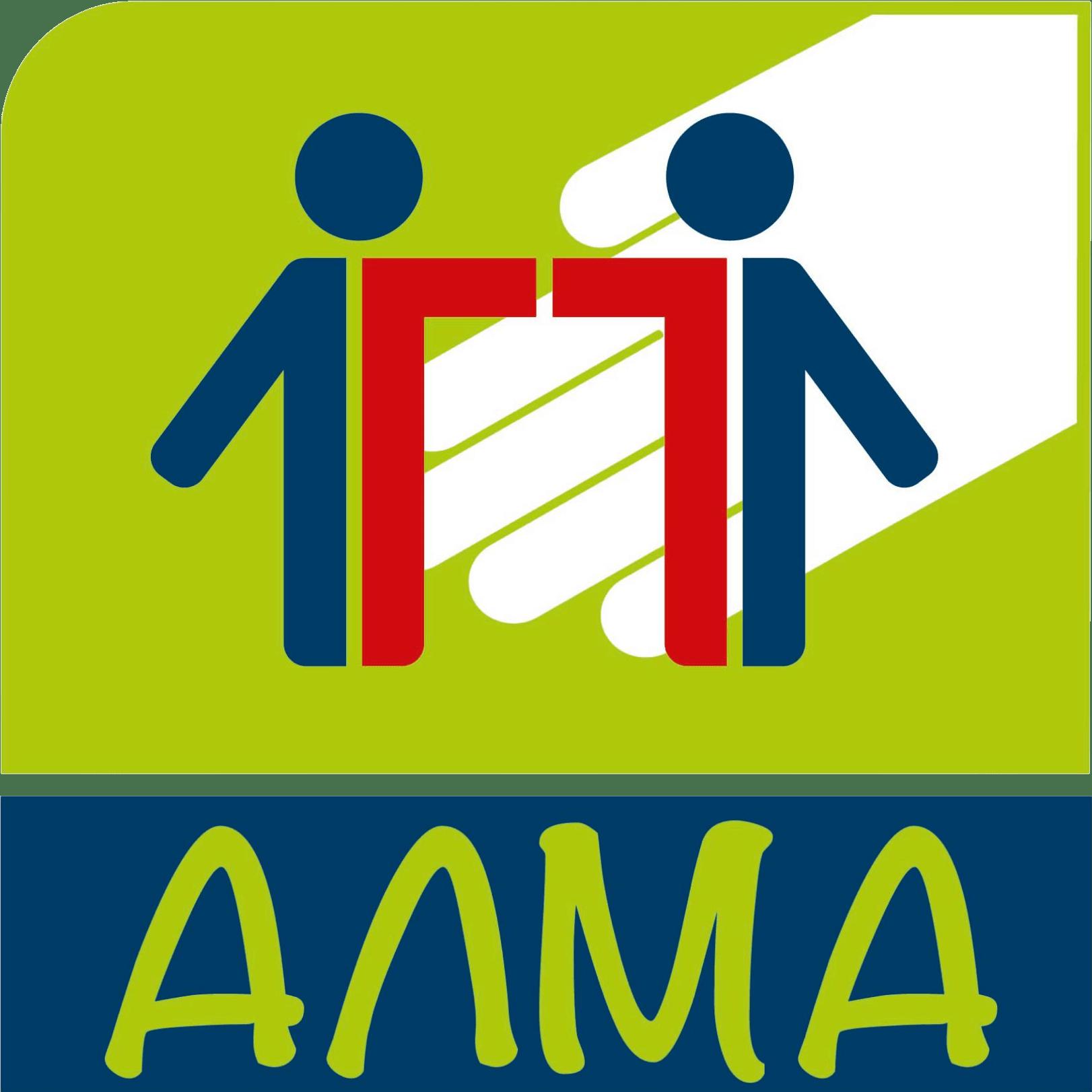 Εκδήλωση του συλλόγου ΑΛΜΑ στην Πλατείεα Φλοίσβου