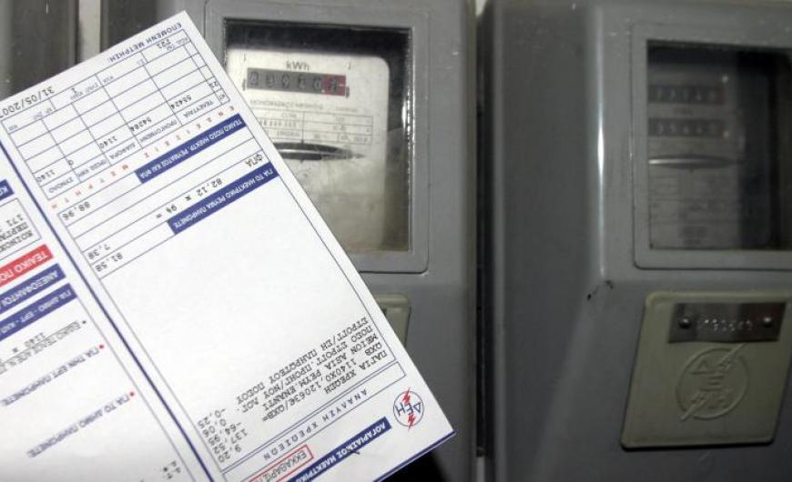 Άλιμος: Έως την επόμενη Τετάρτη οι αιτήσεις για την επανασύνδεση ρεύματος σε ευπαθή νοικοκυριά