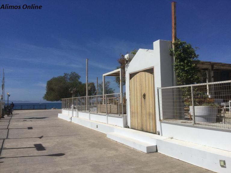 Το «Daya» έρχεται στην παραλία Αλίμου