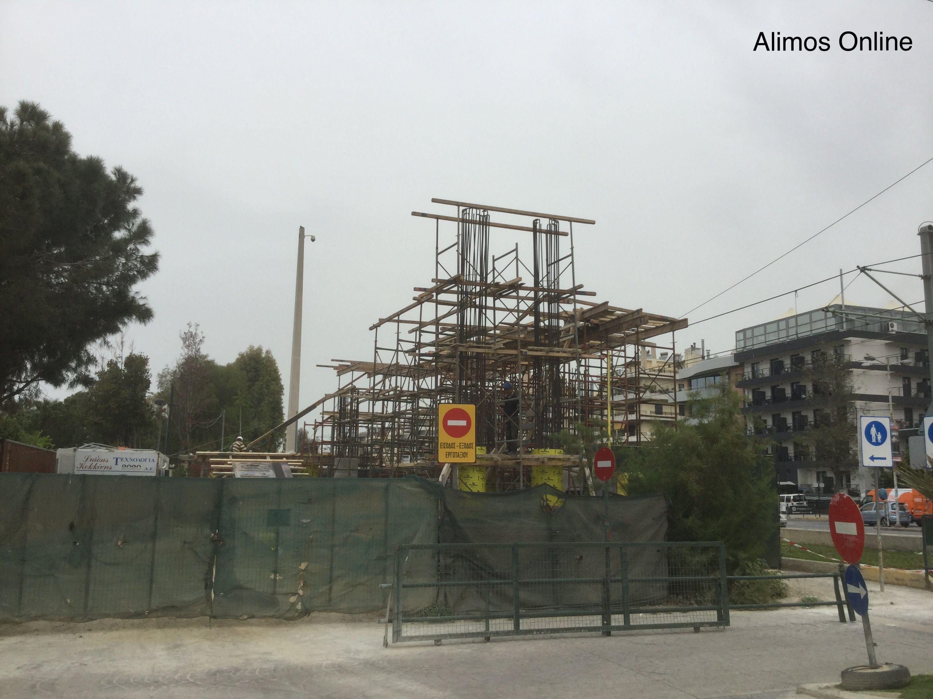 Προχωρούν με γοργούς ρυθμούς οι εργασίες για την πεζογέφυρα στον ΄Αλιμο