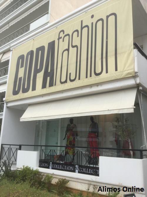 Έφτασε στη boutique «Copa Fashion»η νέα κολεξιόν από το Μιλάνο
