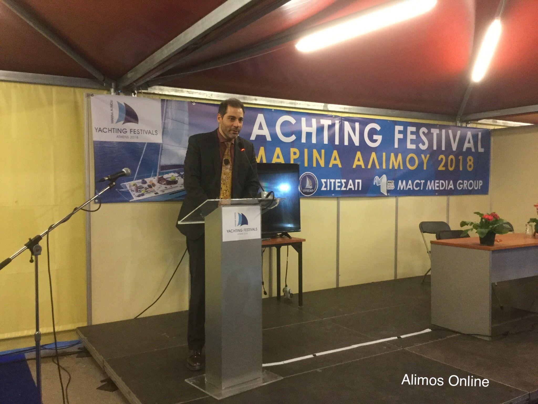 Πανηγυρικά τα εγκαίνια του 1ου Yachting Festival στη Μαρίνα Αλίμου
