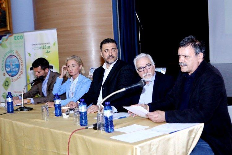 Πραγματοποιήθηκε η συνέντευξη τύπου για τον 9ο Ποσειδώνειο Ημιμαραθώνιο