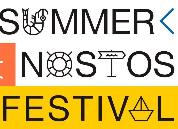 To «Summer Nostos Festival» επιστρέφει και φέτος στο Κέντρο Πολιτισμού Ίδρυμα Σταύρος Νιάρχος