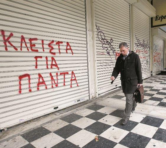 ΕΣΕΕ: Με «λουκέτο» παραμένει 1 στα 4 εμπορικά καταστήματα στην Αθήνα – Αύξηση κλειστών καταστημάτων στη Γλυφάδα