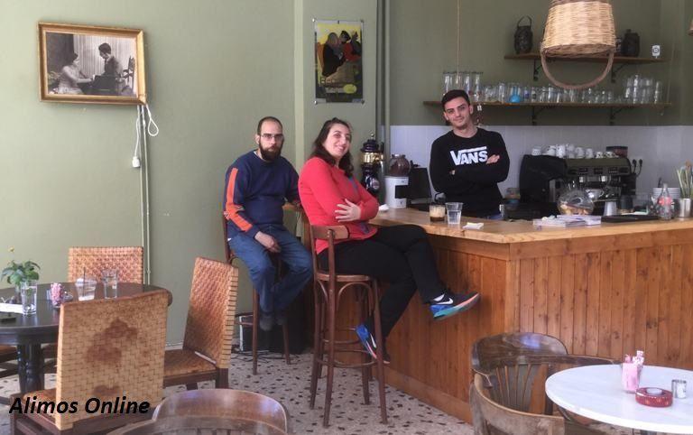 Παντοκαφενές: Το καφέ στο Παλαιό Φάληρο που δίνει την δυνατότητα σε άτομα με ειδικές ανάγκες να εργαστούν