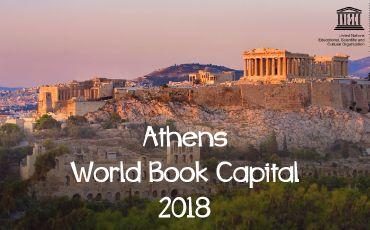 Η «Αθήνα 2018 Παγκόσμια Πρωτεύουσα Βιβλίου» ξεκινά - Δείτε αναλυτικά το εναρκτήριο πρόγραμμα