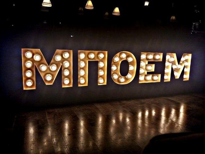 Ελληνική βραδιά διοργανώνει αύριο το «Μποέμ»